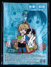 Sekai Ichi Hatsukoi Shouta & Kou Rubber Strap Key Chain animate Limited Yaoi BL