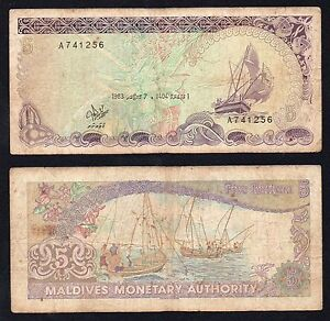 Maldive / Maldives - 5 rufiyaa 1983  B-05