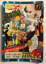 Dragon ball Z Super battle Power Level 838