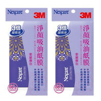 [3M NEXCARE] Oil Control Film SCENTED Oil Blotting Paper 50 Sheets x 2 JAPAN NEW