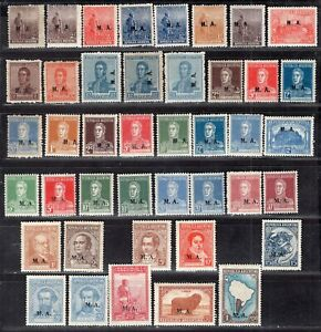 """ARGENTINA 1913/38 FORTY THREE DIFF OFFICIAL STAMPS MNH/MH MINISTERIALES """"M.A"""""""
