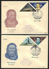 JORDAN 1962 HONORING ASTRONAUNTS IMPERF SET IN PAIR ON 5 FDC EXTREMELY RARE