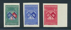 Cambodia 1956 Admission to United Nations  IMPERF set VFNH