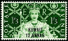 Kuwait SG105, 12 A 1s en 3d de profundidad amarillo-verde, Menta Nh.