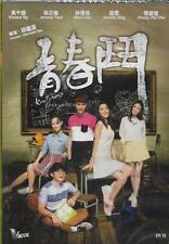 Kung Fu Angels DVD Karena Ng Jeremy Tsui Alex Lam NEW Eng Sub R0