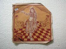 UTTAR PRADESH AUR BIHAR KE LOK GEET MAJID YASIN BHARATI  rare EP RECORD 45  VG+