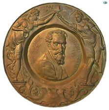 "Fine 1900s Antique Stamped ""France"" Michelangelo Renaissance Bronze Wall Plaque"