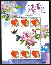 China 2018-6 Chinese Flowering Crabapple Special Full S/S Flower  海棠花  心