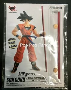 Bandai S.H.Figuarts Son Goku Power Pole SDCC 2018 Exclusive IN STOCK USA