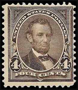 Mr B's US  #269 Mint Hinge Remnant -1895  - Abe Lincoln - CV $42 -   FREE SHIP