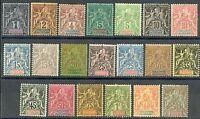 FRENCH POLYNESIA SCOTT#1/20, YVERT #1/20 MINT HINGED 40 cent NO GUM --SCOTT$694
