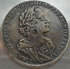 1 Rouble 1724 ПЕТРЬ Peter I The Great Russia Empire Stamp Mark Ultra Rare !!!