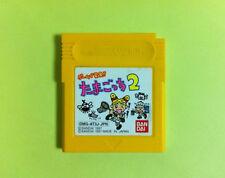 Game de Hakken Tamagotchi 2 GB Gameboy Japan USED