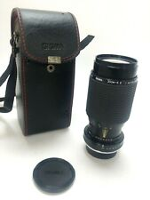Sigma camera lens 70-210mm with case