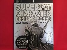 How To Draw Manga 'Super Character Design Poses #1 HERO for English' book w/CD