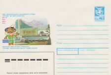 Russia, Soviet Union envelope Youth tourism
