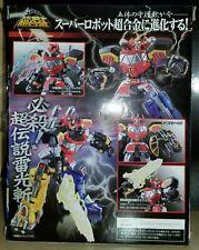 Super Robot Chogokin Zyuranger Daizyujin Megazord Power Rangers BANDAI Sentai