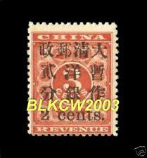 1897 年 大清郵政 紅印花加蓋暫作郵票 小字當貳分 Small 2c/3c Red Revenue (1)