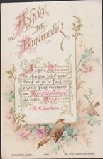 IMAGE PIEUSE HOLY CARD SANTINI ANNEE DE BONHEUR OISEAUX SUR BRANCHES FLEURIES