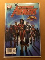 The New Avengers 7 --(NM+ condition)-- Marvel Comics 2005