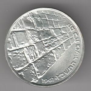 ISRAEL 1967 VICTORY BU 26g 37mm SILVER COIN 10IL UNC