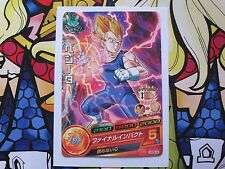 DRAGON BALL HEROES HGD6-04 GDM6 GOD MISSION VEGETA SS SSJ C COMMON CARD