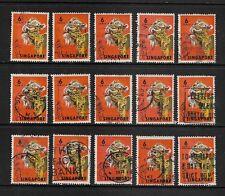 SINGAPORE 1968 Lion Dance, 6c denomination, used