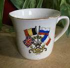 """Antique Original WW1 1914 Allies Cup, """"For Right and Freedom"""""""