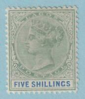 LAGOS 36  MINT VERY LIGHTLY HINGED OG * NO FAULTS EXTRA FINE !