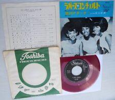 Vinilos de música japan importación