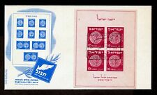 Israel 16 1949 Tabul Philatelic Exhib. Ancient Coin souvenir sheet cachet Fdc