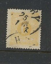 Sweden J4 great yellow color used catalog $77.50 L 1115-01