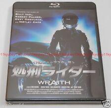 The Wraith HD New Master Custom Turbo Edition Blu-ray Japan English F/S BIXF-44