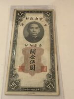 1930 China Banknote Lot MA79 5 Pieces Total
