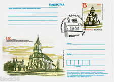 Belorussian Postcard: 150 years to Church of Holy Trinity in Minsk