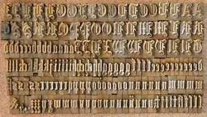 "Bookbinding Brass Type set blackletter 0.33"" embossing gold finishing bookbinder"