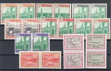 (2039) SAUDI ARABIA MNH SELECTION SELECTION