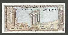 Lebanon 1 Livre 1980, UNC, P-61c, L-B501g, Jeita Cavern
