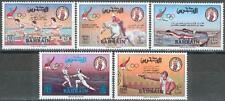 Bahrain 1984 ** Mi.346/50 Olympische Spiele Olympic Games Pferde Horses