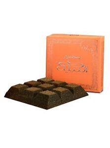 BAKHOOR NABEEL BY NABEEL PERFUMES  40g BURNING BAKHOOR INCENSE-FRAGRANCE BLOCK-