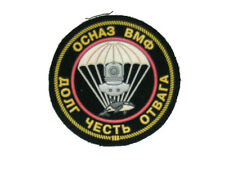 Russian Naval Spetsnaz Sleeve Patch