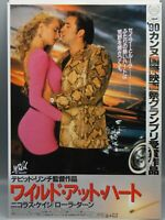 1990 Japanese WILD AT HEART movie MINI POSTER Japan DAVID LYNCH Nicholas Cage !!