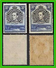 KENYA KUT 1942 KGVI TRAINS/RAILROAD BRIDGE (2 VARIETIES) SC#76 MLH cv£52.00