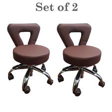 Nail Technician Stool Spa Pedicure Chair Stool Adjustable / Set of 2 - Burgundy