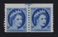 Canada Sc #348 (1954) 5c bright blue Wilding COIL JUMP PAIR w/Guideline Mint NH