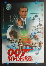 *10) Sean Connery [ 007 Diamonds Are Forever ] JP BIG POSTER firse Original 1971