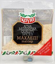 Machlepi Mahlep 5gr 0.18oz Grated Kagia Small bag Mahaleb Mahlab Herb Greek
