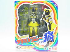 S.H.Figuarts Unofficial Sentai Akibaranger Season Tsuu Akiba Yellow Bandai