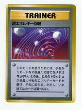 Pokemon 1999 Miscut Super Energy Retrieval Japanese Promo Rare Glossy CD Card EX