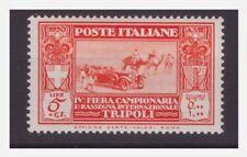 LIBIA 1930  IV°   FIERA DI TRIPOLI -  LIRE  5  NUOVO **
